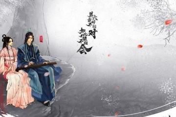 诛仙喜爱碧瑶和喜爱陆雪琪两批读者的恋爱观是不是天壤之别