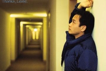张国荣逝去17年你该知道了不是同性恋不是你幻想中的抑郁症