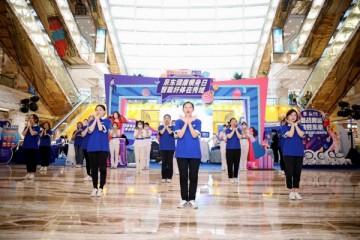 秀域×京东健康丨高科技瘦身燃爆京东瘦身超级品类日